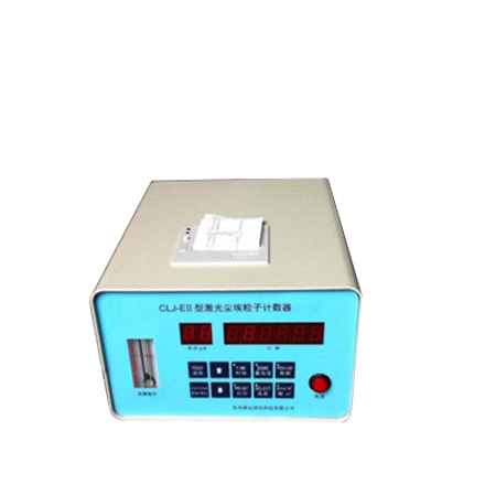 CLJ-EⅡ Particle Counter